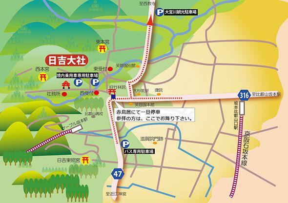 観光バスでお越しのご案内地図