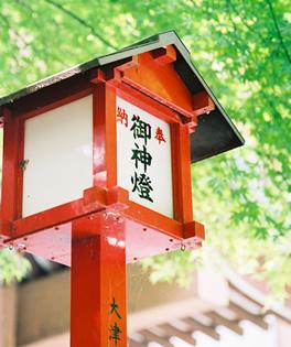 日吉大社 赤燈篭