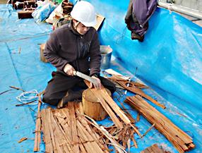 檜皮包丁の先端を使って、平葺皮を綴っています。