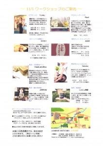 16 yumemi 裏-page-001